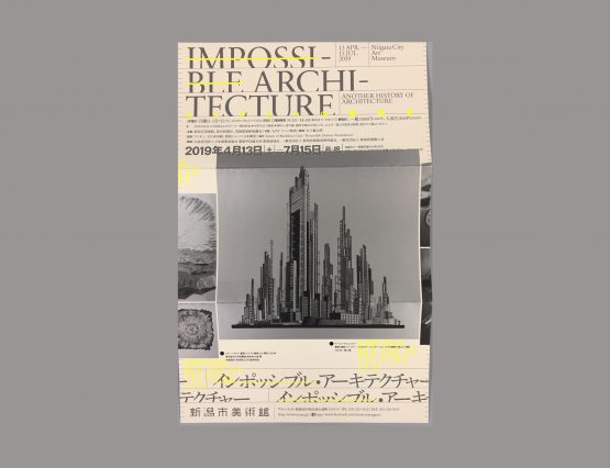 Impossible Architecture, traveling exhibition, Japan