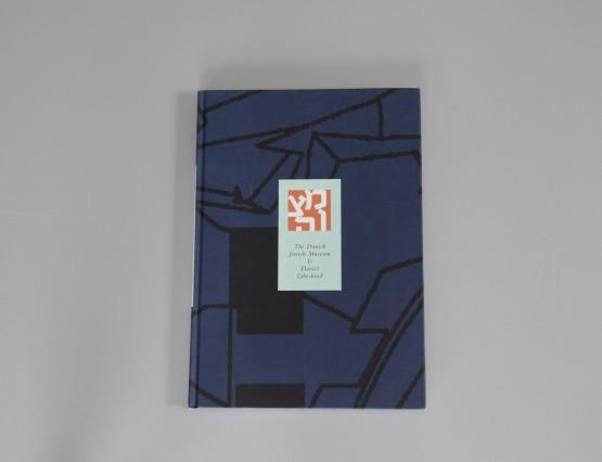Daniel Libeskind DJM- OUT
