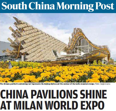 South China Morning Post_2015-05-13