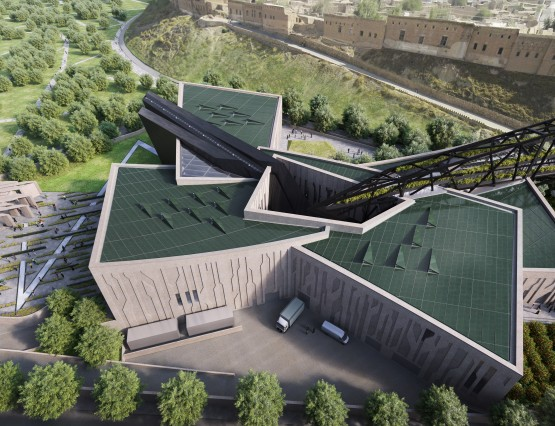 Kurdistan Museum